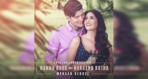 Burgerd Botha en Hanna Boss: Mekaar Bedoel