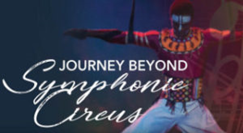 https://www.stageandscreen.co.za/wp-content/uploads/2019/09/Symphonic-Circus.png