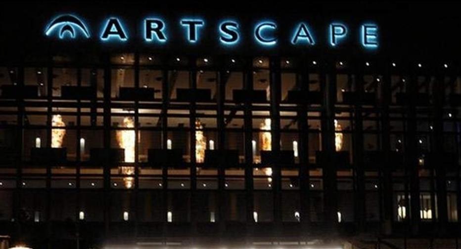 ArtsCape Theatre Complex